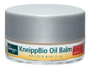 KNEIPP クナイプ クナイプビオ オイル バーム グレープフルーツの香り (15g) 美容オイル