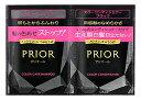 【★】 資生堂 プリオール 1DAYトライアルセット N ブラック (1セット) 白髪用 カラーケアシャンプー カラーコンディショナー