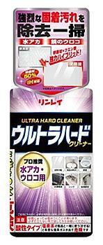【特売】 リンレイ ウルトラハードクリーナー ウロコ・水アカ用 (260mL) 浴室 洗面所 トイレ 洗剤