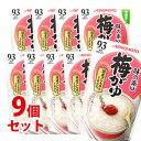 《セット販売》味の素KKおかゆ梅がゆ1人前(250g)×9個セットレトルトパウチ