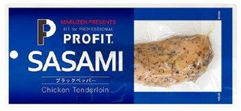 丸善 プロフィット SASAMI ささみ ブラックペッパー (1本) 加熱食肉製品 鶏ささみ味付