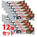 《セット》 森永製菓 ウイダーinバー プロテイン ウェファーバニラ (36g×12個入) バランス...