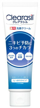 レキットベンキーザー クレアラシル 薬用洗顔クリーム 10X しっかり (120g) 洗顔フォーム 【医薬部外品】