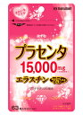 マルマン プラセンタ15000&エラスチン (63粒) プラセンタ サプリメント