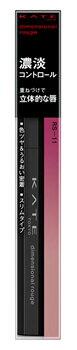 カネボウ ケイト ディメンショナルルージュ RS-11 ローズ系 (1.3g) 口紅 KATE