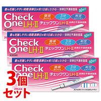 《セット販売》アラクスチェックワンLH・II2排卵日予測検査薬(10回用)×3個セット排卵検査薬