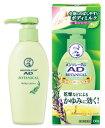 【第2類医薬品】ロート製薬 メンソレータム ADボタニカル乳液 (130g) 非ステロイド かゆみ