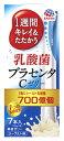 アース製薬 1週間キレイ&たたかう 乳酸菌プラセンタCゼリー (10g×7本) 美容ゼリー ※軽減税率対象商品