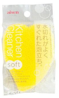 スポンジ・たわし・ブラシ, キッチンスポンジ  Y KF111 (1)