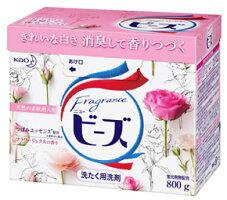 花王フレグランスニュービーズ大(800g)洗たく用洗剤粉末洗剤