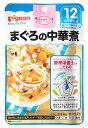 ピジョン ベビーフード 食育レシピ まぐろの中華煮 (80g) 12ヵ月頃から 離乳食 ※軽減税率対象商品