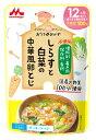 ツルハドラッグで買える「森永乳業 おうちのおかず しらすと白菜の中華風卵とじ (100g 12ヵ月頃から 離乳食 ベビーフード」の画像です。価格は146円になります。