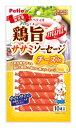 ペティオ 鶏旨 ミニ ササミソーセージ チーズin (10本入) ドッグフード 犬用おやつ