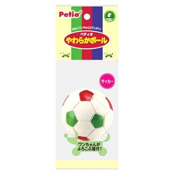ペティオ やわらかボール サッカー (1個) 犬用おもちゃ