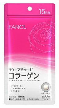 FANCLファンケルディープチャージコラーゲン約15日分(90粒)