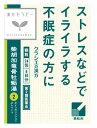【第2類医薬品】クラシエ薬品 漢方セラピー 「クラシエ」漢方...