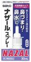 【第2類医薬品】佐藤製薬 ナザール スプレー ラベンダー (30mL) 鼻炎用点鼻薬