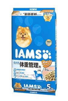 マースジャパン アイムス 成犬用 体重管理用 ラム&ライス 小粒 (5kg) ドッグフード 総合栄養食