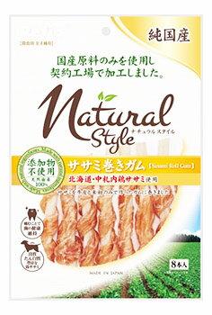ペティオ ナチュラルスタイル ササミ巻き ガム (8本) 犬用おやつ ドッグフード
