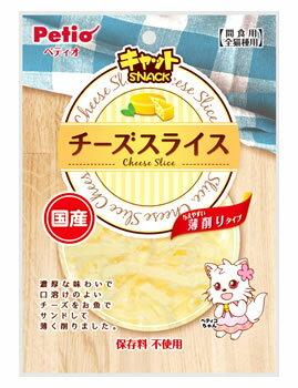 ペティオ キャットスナック チーズスライス (24g) キャットSNACK キャットフード 猫用おやつ