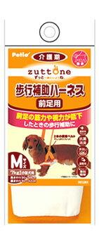 ペティオ ずっとね 老犬介護用 歩行補助ハーネス 前足用K Mサイズ (1個) 犬用介護用品