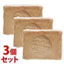 《セット販売》 アレッポの石鹸 ノーマルタイプ 無添加無香料 (200g)×3個セット 石けん 【YDKG-s】
