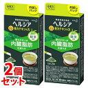 《セット販売》 花王 ヘルシア 茶カテキンの力 緑茶風味 お試しパック (3.0g×6本)×2個セット 粉末飲料 機能性表示食品 ※軽減税率対象商品 その1