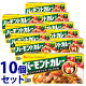 《セット販売》 ハウス食品 バーモントカレー 中辛 12皿分 (230g)×10個セット …
