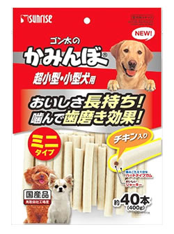 マルカン サンライズ ゴン太のかみんぼ 超小型・小型犬用 (400g) 犬用おやつ ドッグフード