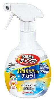 KINCHO『お風呂用ティンクル すすぎ節水タイプW』