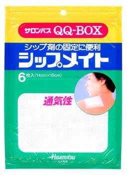 サージカルテープ, その他  QQ-BOX (6)
