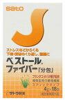 佐藤製薬 ベストールファイバー 分包 (4g×18包) 植物繊維の瀉下薬 【指定医薬部外品】