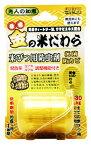 ウエルコ 先人の知恵 金の米だわら (25g) 米びつ用 防虫剤