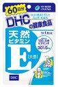 DHC 天然ビタミンE 大豆 60日分 (60粒) 健康食品 ビタミンE ※軽減税率対象商品
