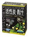 日本薬健 活性炭×青汁 レモンミント味 (3g×30パック) 大麦若葉 青汁 ※軽減税率対象商品 その1