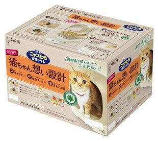 花王 ニャンとも清潔トイレセット ドームタイプ ライトベージュ (1セット) 猫用システムトイレ