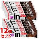 《セット販売》 森永製菓 ウイダーinバー プロテイン ベイクドビター (35g×12個入) バラン...