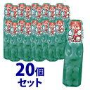 《セット販売》 森永製菓 ラムネ (29g)×20個セット 駄菓子 お菓子 ※軽減税率対象商品