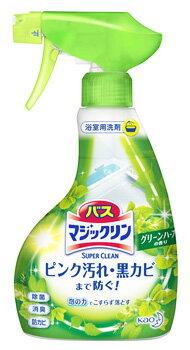 【特売】 花王 バスマジックリン 泡立ちスプレー スーパークリーン グリーンハーブの香り 本体 (380mL) マジックリン 浴室用洗剤