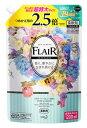 【特売】 花王 フレア フレグランス フラワー&ハーモニーの香り つめかえ用 (1200mL) 詰め替え用 柔軟剤 ツルハドラッグ