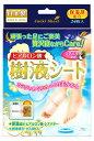 鈴木油脂工業 ヒアルロン酸 樹液シート 足裏用 シアバター配合 (24枚入)
