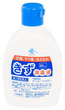 【第2類医薬品】くらしリズム メディカル 健栄製薬 ケンエー きず消毒液 (80mL) キズ薬 シロチン