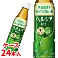《ケース》花王ヘルシア緑茶スリムボトル(350mL×24本)【4901301324498】特定保健用食品