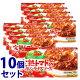 《セット販売》 ハウス食品 完熟トマトのハヤシライスソース (184g)×10個セット ハ…