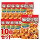 《セット販売》 丸美屋 麻婆豆腐の素 中辛 (162g)×10個セット マーボー豆腐 ※軽…