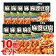 《セット販売》 丸美屋 麻婆豆腐の素 辛口 (162g)×10個セット マーボー豆腐 ※軽…