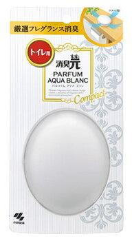 小林製薬 トイレ用 消臭元 パルファム コンパクト アクアブラン (2.7mL) PARFUM COMPACT トイレ用 消臭芳香剤
