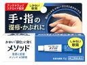 【第(2)類医薬品】ライオン メソッド AS軟膏 (6g) 手・指の湿疹 かぶれ アンテドラッ……