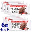 《セット販売》 アサヒ クリーム玄米ブラン カカオ (2枚×2個包装)×6個セット カルシウム・鉄 栄養機能食品 ※軽減税率対象商品