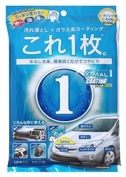 ボディ洗浄・ケア用品, クロス  S135 (12)
